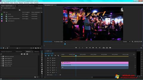 Petikan skrin Adobe Premiere Pro untuk Windows 10